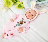 智慧仿真嬰兒洋娃娃會說話的布娃娃軟膠寶寶家政早教女孩兒童玩具YYP 瑪奇哈朵