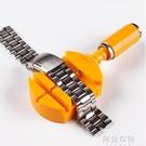 修錶工具截錶器調錶器手錶維修拆卸換錶帶套裝取鋼錶鍊調節改長短 MKS阿薩布魯