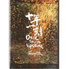 蘇打綠  十年一刻 CD附DVD 新歌+精選 (音樂影片購)
