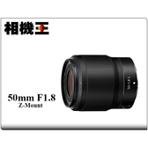 Nikon Z 50mm F1.8 S 平行輸入