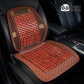 夏季款竹片透氣汽車座椅坐墊單座套裝通用型座墊辦公家用免綁防滑 至簡元素