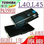 TOSHIBA 電池(原廠)-東芝 電池- SATELLITE L40,L45,PA3591U-1BAS,PA3591U-1BRS,PA3591U(14.4V專用)