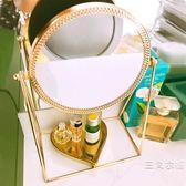 ins化妝鏡子台式公主鏡北歐風高清簡約書桌單面便攜梳妝台美容鏡