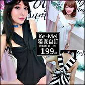 克妹Ke-Mei【AT50863】Ke-Mei獨家自訂 二面穿V字扭結美背小洋裝