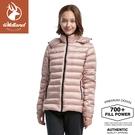 【Wildland 荒野 女 700FP 可回溯羽絨外套《紅星塵》】0A82101/輕羽絨外套/保暖外套/連帽外套