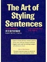 博民逛二手書《Art of styling sentences : 20 pat