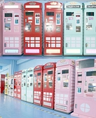 極致時尚 可愛風格 換幣機 10元 50元 兌幣機 投幣洗衣機 娃娃機 店 必備 日本馬達