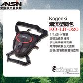 [安信騎士] Kogenki 潮流型腿包 騎士專用側腿包 側腿包 3.5L 透氣 反光 人體工學 KO-LB-020