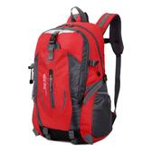 登山背包 新款戶外登山包大容量書包旅游雙肩包男運動包女韓版旅行包【快速出貨八折搶購】