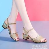 達芙妮妮珍中跟涼鞋新款女夏百搭時尚粗跟女鞋韓版女士高跟鞋