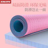 XINJIFU瑜伽墊初學者健身墊三件套加厚防滑tpe瑜珈墊喻咖舞蹈墊女