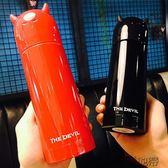 創意惡魔不銹鋼個性韓國學生時尚情侶保溫瓶
