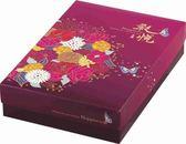 (盒+紙袋)彩悅 12粒蛋黃酥盒 6格中秋月餅盒 上下蓋 紙盒 商品包裝盒 手工肥皂 烘焙包裝 禮盒C056