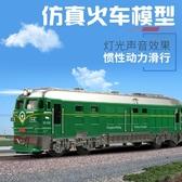 懷舊綠皮火車模型慣性小汽車男孩仿真蒸汽火車頭內燃機車兒童玩具