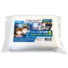 台灣 MIT製造 康棉 拋棄式口罩內襯墊一般型100片/包 12X18cm/片 預計3月初到貨