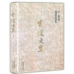 簡體書-十日到貨 R3Y【穆斯林的葬禮】 9787530217115 北京十月文藝出版社 作者:霍達著
