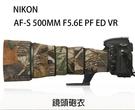 Nikon AF-S 500mm F/5...