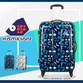 【專區3折起!49元加購旅行袋】《熊熊先生》Kamiliant新秀麗28吋超輕量硬殼旅行箱/行李箱 塗鴉冒險