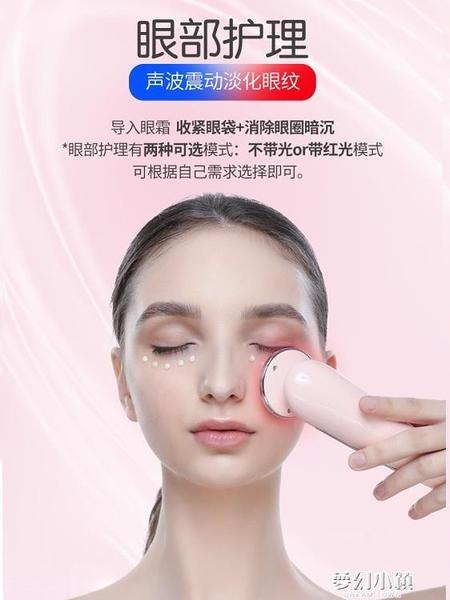 美容儀器家用臉部提拉緊致導入儀導出毛孔清潔面部按摩器洗臉儀 夢幻小鎮