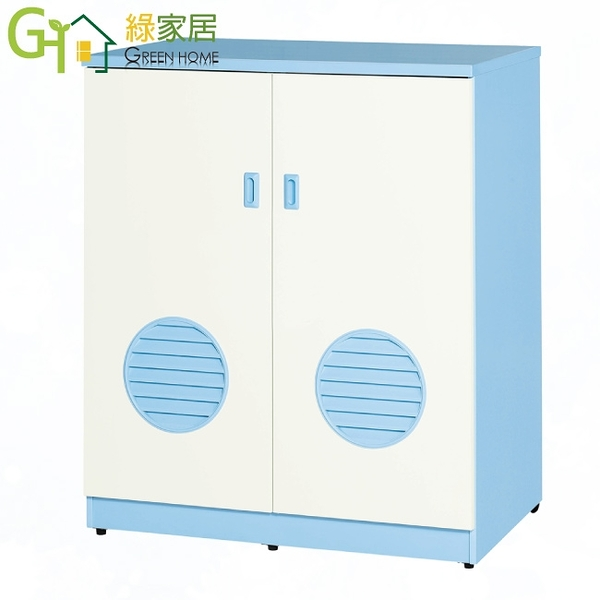 【綠家居】安倍 環保3尺南亞塑鋼二門寢具櫃/收納櫃