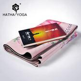 1.5mm便攜摺疊防滑天然橡膠瑜伽墊女鋪巾運動瑜珈毯 igo 樂活生活館