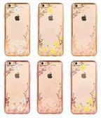 【SZ34】iphone xs max 手機殼 秘密花園 水鑽 電鍍 TPU軟殼iphone 8 plus手機殼 iphone 7 plus手機殼