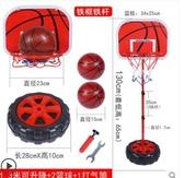兒童籃球架籃球框