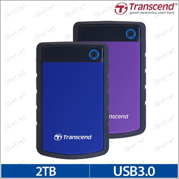 創見 2T StoreJet 25H3 2.5吋 行動硬碟[TS-2TSJ25H3P/B)全新品