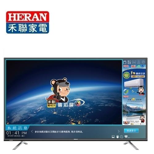 本月特價28980【禾聯液晶】65吋 HER TV 4K液晶顯示器+視訊盒 內附安卓聯網《HD-65UDF28》全機三年保固