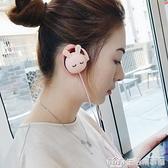 有線掛耳式耳機女生韓版可愛學生兒童少女心OPPO華為vivo蘋果通用【樂事館新品】