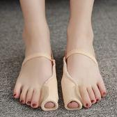全館85折大拇指外翻矯正器可穿鞋成人日夜用腳趾頭大腳骨拇外翻矯正器