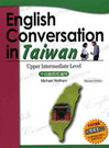 博民逛二手書《ENGLISH CONVERSATION IN TAIWAN UP