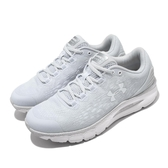 Under Armour UA 慢跑鞋 Charged Intake 4 灰 白 女鞋 運動鞋 【PUMP306】 3022601102