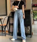 2020春夏泫雅褲子高腰闊腿垂感拖地韓版寬鬆直筒網紅老爹牛仔褲女 伊莎公主