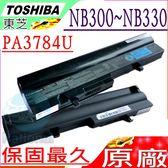 TOSHIBA電池(原廠)-東芝 NB302,NB304,NB305,NB305/02F,NB305-02P,PABAS219,PABAS220,PA3784U,PA3785U,PA3787U