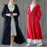 風衣 棉麻女裝袍子帶帽長袖加長款鬥篷風衣開衫胖mm大碼女裝潮 艾維朵