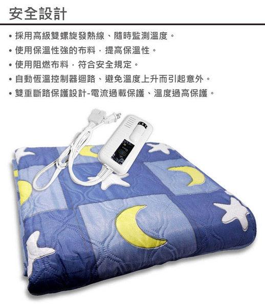 韓國原裝 SANTORY 山多力 可水洗恆溫式雙人電毯 KR3600-T