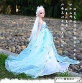 葉羅麗娃娃戰士羅麗仙子低價冰公主孔雀便宜芭比娃娃單個女孩禮物