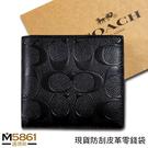 .防刮皮革+經典LOGO C 浮雕壓紋 .雙折輕便+實用零錢袋設計 .100%美國進口正品