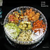 水果盘塑料歐式現代創意客廳果盤分格帶蓋糖果果盒透明塑料有機玻璃 俏女孩