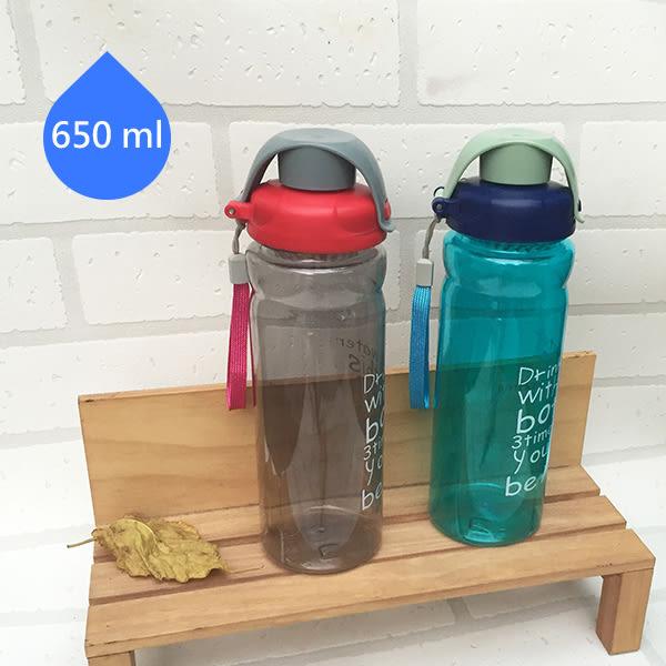 水杯 【KCP018】創意茶漏提繩掀蓋隨身杯650ml 寬口杯 茶漏 水瓶 運動水壼 食品級PC-123ok