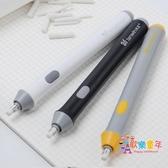 電動橡皮擦 素描自動簡約橡皮擦高光自動橡皮橡皮擦得幹凈描 3色