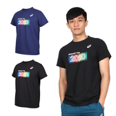 ASICS 男短袖T恤(免運 2020 東京 運動上衣 慢跑 路跑 亞瑟士≡排汗專家≡