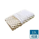 【2件超值組】Paul Simon 進口天然乳膠枕-透氣顆粒型【愛買】