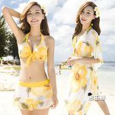 泳裝泳裝女三件套比基尼分體裙式保守遮肚小胸聚攏性感溫泉游泳裝(一件免運)