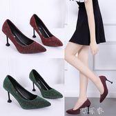 女鞋子秋季韓版百搭尖頭淺口磨砂單鞋性感細跟貓跟高跟鞋 盯目家