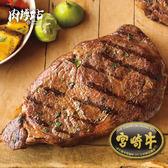 【肉搏站】日本 宮崎和牛 A5肋眼牛排 10盎司