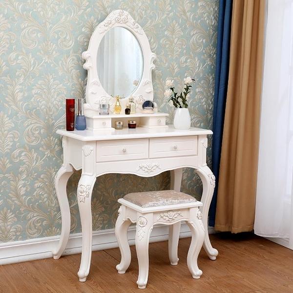 化妝桌 歐式梳妝台桌臥室網紅ins化妝台現代簡約公主化妝桌小戶型化妝櫃 印象家品