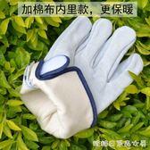 絕緣手套-出日本短款真皮牛皮電焊手套隔熱建筑木工園藝有里襯電工絕緣冷庫 糖糖日系