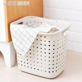 臟衣籃塑料洗衣籃手提籃玩具衣物浴室臟衣服收納筐日式臟衣簍大號igo 「繽紛創意家居」